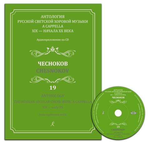 Antologia19_ElenaSvetozarova